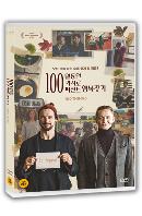 100일동안 100가지로 100퍼센트 행복찾기 [100 DINGE]