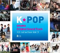 VARIOUS - K-POP DRAMA OST HIT COLLECTION VOL.3