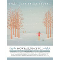 CHRISTMAS STORY: SNOW FALL, PEACE FALL