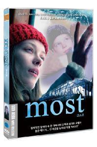 모스트 [MOST]