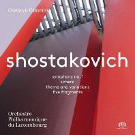 SYMPHONY NO.1, SCHERZI, THEME AND VARIATIONS/ GUSTAVO GIMENO [SACD HYBRID] [쇼스타코비치: 교향곡 1번 외 - 구스타보 히메노]
