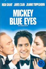 미키 블루 아이즈 [MICKEY BLUE EYES] [12년 9월 워너 5800 프로모션] [1disc]