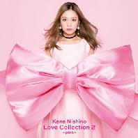LOVE COLLECTION 2: PINK