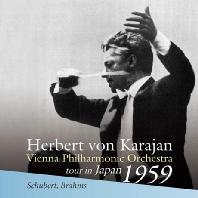 TOUR IN JAPAN 1959: SYMPHONY NO.8 & NO.4/ HERBERT VON KARAJAN [슈베르트: 미완성 교향곡, 브람스: 교향곡 4번 - 카라얀 & 빈 필하모닉 오케스트라]