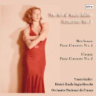 THE ART OF YOURA GULLER: CONCERTOS VOL.1 - BEETHOVEN & CHOPIN [유라 귈러의 예술: 협주곡 1집]