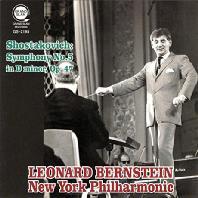 SYMPHONY NO.5 IN D MINOR OP.47/ LEONARD BERNSTEIN [쇼스타코비치: 교향곡 5번 D단조 - 번스타인]