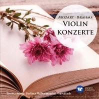 VIOLIN CONCERTOS/ FRANK PETER ZIMMERMANN, WOLFGANG SAWALLISCH [INSPIRATION] [브람스 & 모차르트: 바이올린 협주곡 - 짐머만, 자발리쉬]