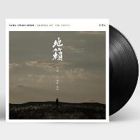 KANG KWON-SOON(강권순) - 지뢰: 땅의 소리 [SOUND OF THE EARTH] [180G LP]<
