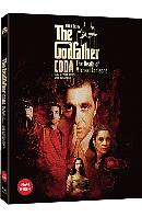 마리오 푸조의 대부 에필로그: 마이클 콜레오네의 죽음 [슬립케이스 한정판] [THE GODFATHER CODA: THE DEATH OF MICHAEL CORLEONE]