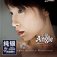 ANGEL [SILVER ALLOY] [한정반]