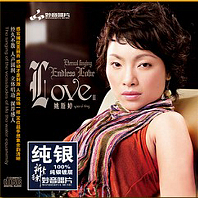 ENDLESS LOVE 2 [SILVER ALLOY] [한정반]