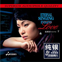 ENDLESS LOVE 5 [SILVER ALLOY] [한정반]