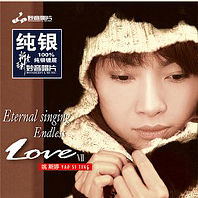 ENDLESS LOVE 7 [SILVER ALLOY] [한정반]