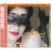 LOVE SONGS [HD MASTERING] [SILVER ALLOY] [한정반]