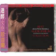 BEST AUDIOPHILE COLLECTION [HD MASTERING] [SILVER ALLOY] [한정반]