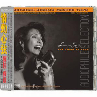 LET THERE BE LOVE [HD MASTERING] [SILVER ALLOY] [한정반]