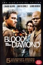 블러드 다이아몬드 [BLOOD DIAMOND] [S.E/2disc]