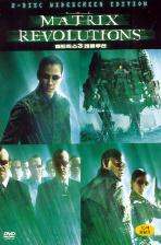 매트릭스 3: 레볼루션 [THE MATRIX REVOLUTIONS] [W.E/2disc]