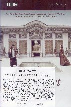 MOZART IN TURKEY/ CHARLES MACKERRAS [모차르트: 후궁탈출 - 영화버전]