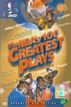 THE NBA`S 100 GREATEST PLAYS (NBA 농구 베스트 100선)/ 행사용