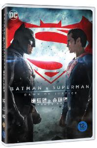 배트맨 대 슈퍼맨: 저스티스의 시작 [BATMAN V SUPERMAN: DAWN OF JUSTICE] [19년 3월 워너/유니/파라마운트 가격인하 프로모션]