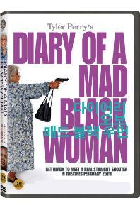 다이어리 오브 매드 블랙 우먼 [DIARY OF A MAD BLACK WOMAN]