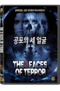 공포의 세 얼굴 [THE THREE FACES OF TERROR]