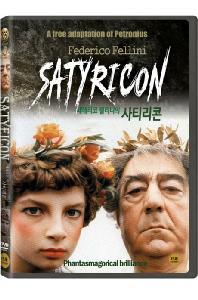 사티리콘 [SATYRICON]
