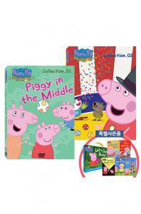 페파피그 베스트 컬렉션 1+2집 16종세트 [스티커북+책 5권 증정 한정판] [PEPPA PIG]