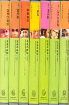 [단독판매] 세계의 종교 7부작 (VHS)