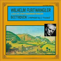 SYMPHONY NO.6/ WILHELM FURTWANGLER [베토벤: 교향곡 6번 <전원> - 푸르트뱅글러]