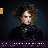 CONCERTI PER VIOLINO 7: PER IL CASTELLO/ ALESSANDRO TAMPIERI , OTTAVIO DANTONE [비발디: 바이올린 협주곡 7집 - 탐피에리, 단토네]
