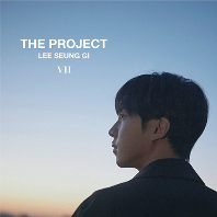 THE PROJECT [정규 7집]