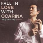 FALL IN LOVE WITH OCARINA
