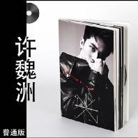 光(LIGHT [CD+포토북] [한정반]