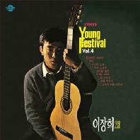 YOUNG FESTIVAL VOL.4 [LP MINIATURE]