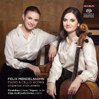 PIANO & CELLO WORKS/ GUADALUPE LOPEZ INIGUEZ, OLGA ANDRYUSHCHENKO [SACD HYBRID] [멘델스존: 첼로 소나타 & 협주적 변주곡 - 과달루페 로페스 이니게스, 올가 안드류시첸코]