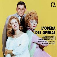 L`OPERA DES OPERAS/ HERVE NIQUET [오페라에 의한 오페라 - 에르베 니케]