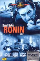 로닌 [RONIN]