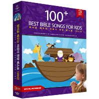 100 BEST BIBLE SONGS FOR KIDS [영어로 배우는 어린이 찬양 베스트 100선]