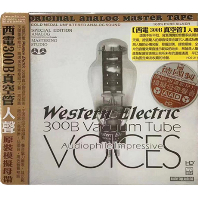 AUDIOPHILE IMPRESSIVE VOICES: 300B VACUUM TUBE [WESTERN ELECTRIC] [HD MASTERING]
