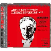 THE MOST BEAUTIFUL PIANO [SILVER ALLOY LIMITED] [쇼팽: 차이코프스키, 베토벤: 피아노 작품집 - 아르투르 루빈스타인]