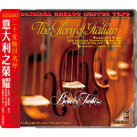 THE GLORY OF ITALIAN [SILVER ALLOY LIMITED] [유명 바이올린 작품집 - 루지에로 리치]