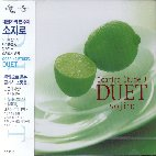 OCARINA ETUDE 3/ DUET  (오카리나 에뛰드3 듀엣) - Sojiro (소지로)