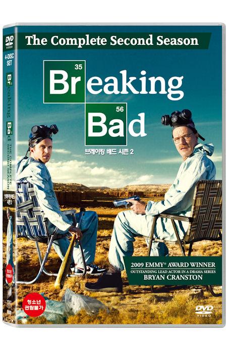 브레이킹 배드 시즌 2 [BREAKING BAD SEASON 2] DVD