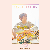 USED TO THIS [싱글]