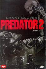 프레데터 2 S.E DTS [PREDATOR 2] [10년 4월 폭스 아바타 컴패니언 프로모션] DVD