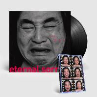 한대수 - ETERNAL SORROW [180G LP+카세트 테입] [한정반]