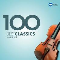 BEST CLASSICS 100 [베스트 클래식 100]