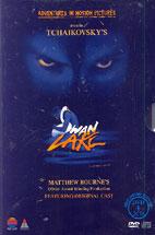 SWAN LAKE/ MATTHEW BOURNE`S [DVD+2CD+스프링노트] [뮤지컬 백조의 호수]